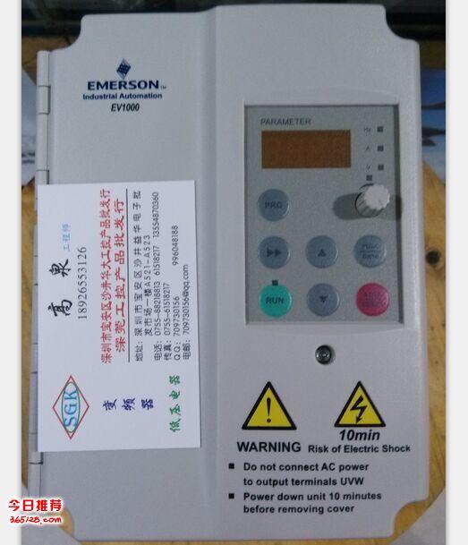 ENYDRIVE艾默生变频器EV1000-4T0015G 1.5KW