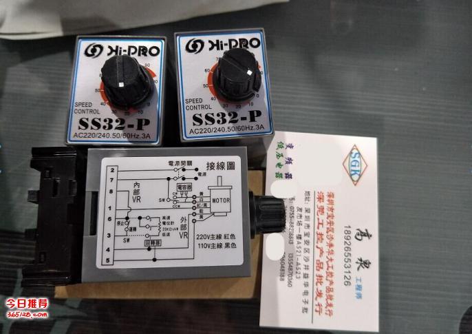 全新原装HI-PRO台湾本都马达调速器SS32-P  SS32  HMD3204W