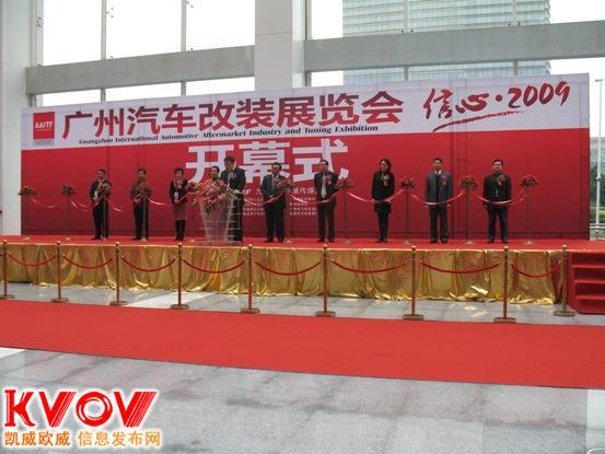 广州桁架出租 广州展板出租 广州舞台租赁 广州展会搭建
