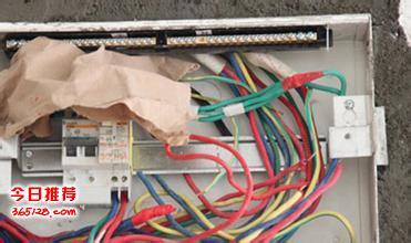 专业承接水电维修,乳胶漆出新,室内装修楼顶防水维修