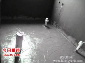 南京屋面防水,外墙防水,地下室堵漏,卫生间防水等