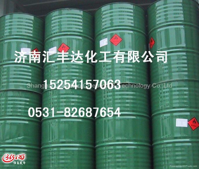 出售十二烷基苯桶装货,别名直链烷基苯,厂家直销