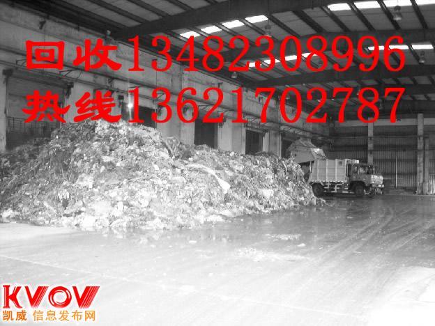 闵行书本报纸回收废品回收