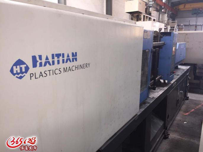 二手海天注塑机求购,荆州二手海天注塑机高价回收