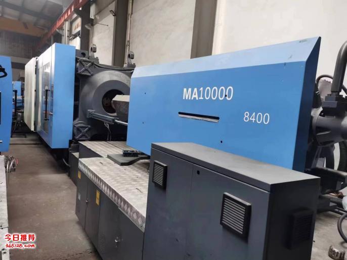 宁波海太二手注塑机HTK500T,湖州二手注塑机