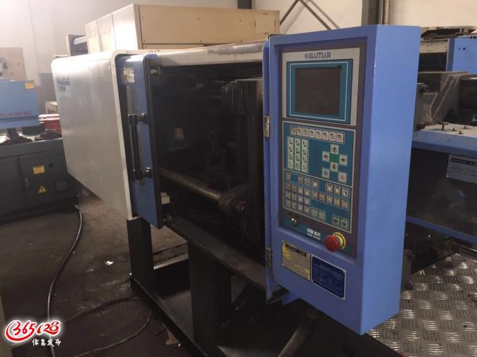铜陵厂家优惠处理注塑机海天360T,380T,450T,二手卧式注塑机