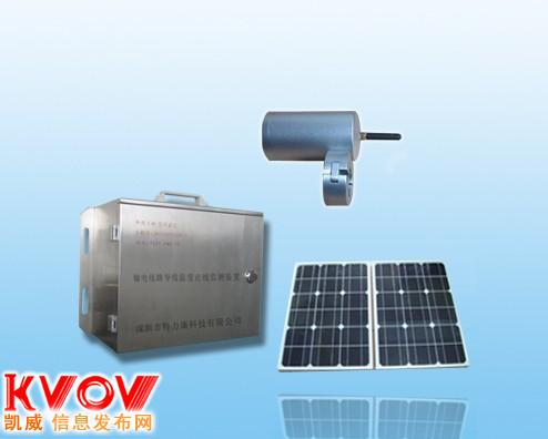 输电线路导线温度远程监测系统