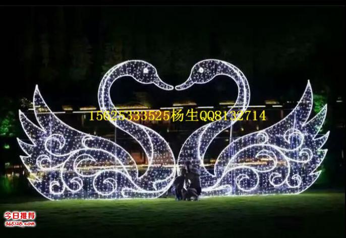 商城装饰灯 大型主题天鹅造型灯