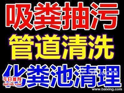 桂林八里街清理化粪池八里街抽化粪池八里街化粪池清理疏通公司