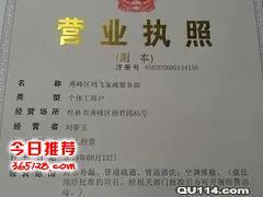 桂林市政管道疏通 工厂下水道疏通 高压清洗下水道