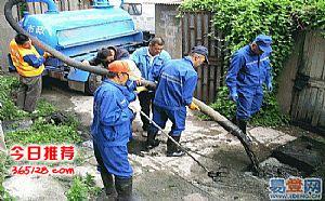 桂林市清理化粪池桂林化粪池清理公司桂林专业清理抽化粪池公司