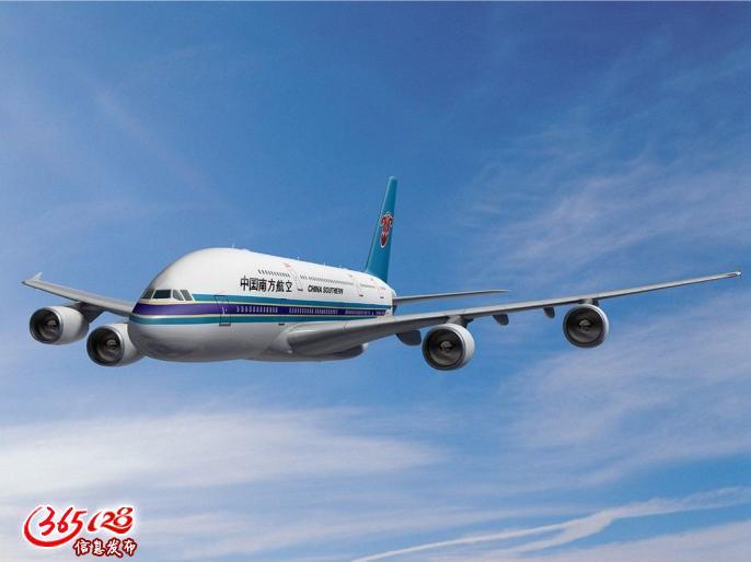 深圳到南京飞机航班