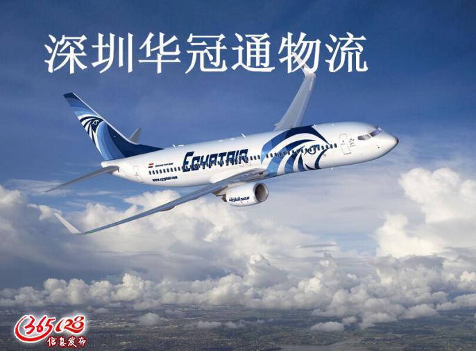 深圳到宜昌的飞机