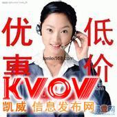 新华联家园附近搬家65487709北京通州搬家钢琴搬运