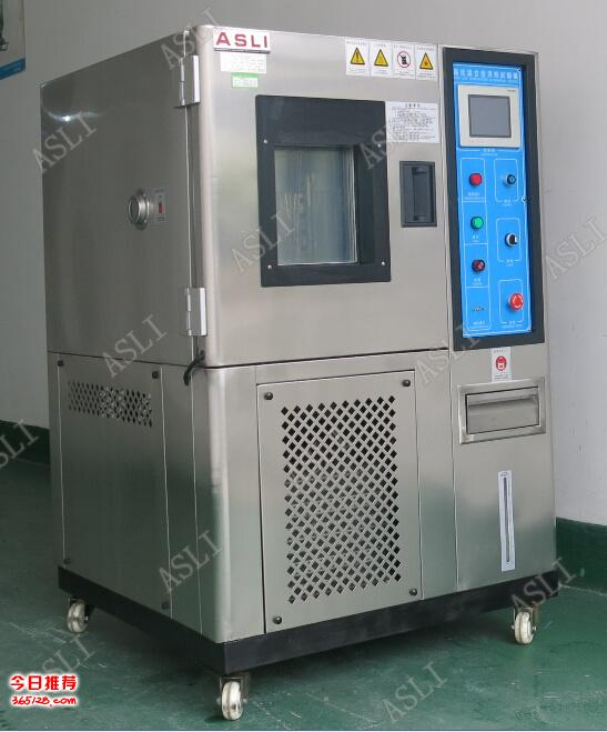 可程式高低温交变湿热试验机厂家