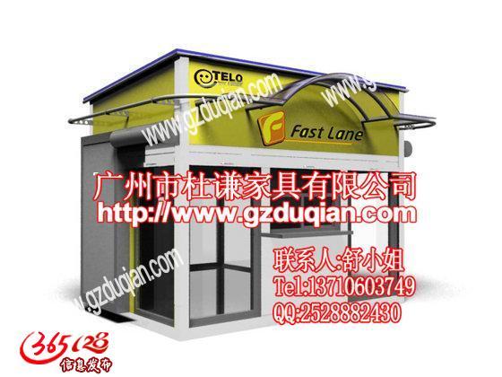 西宁商业街花车,西宁售货车,西宁售货亭,西宁卡通售卖车