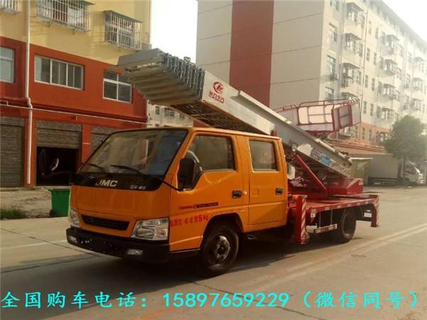 蓝牌28米云梯车多少钱,高空作业搬家车多少钱