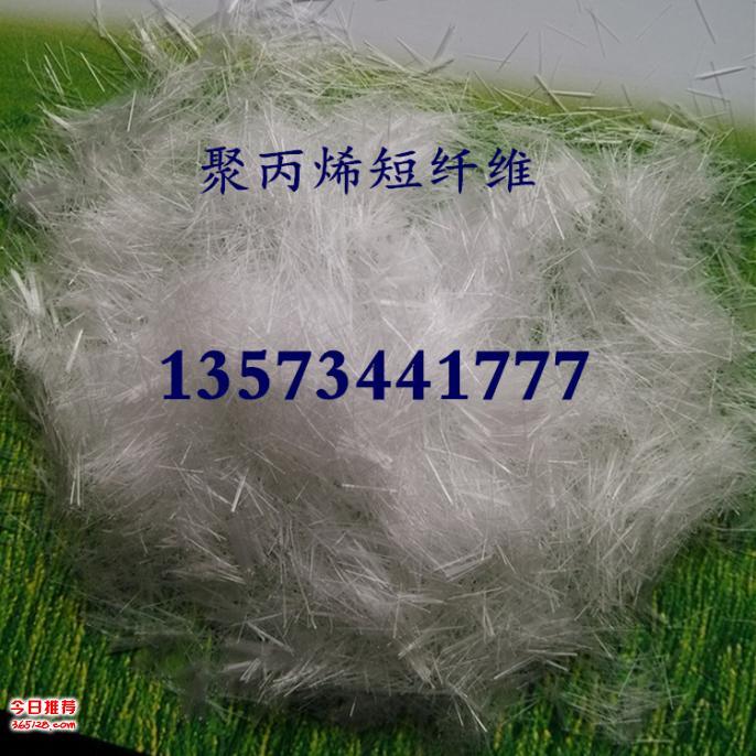 聚丙烯纤维的使用说明规格及用途