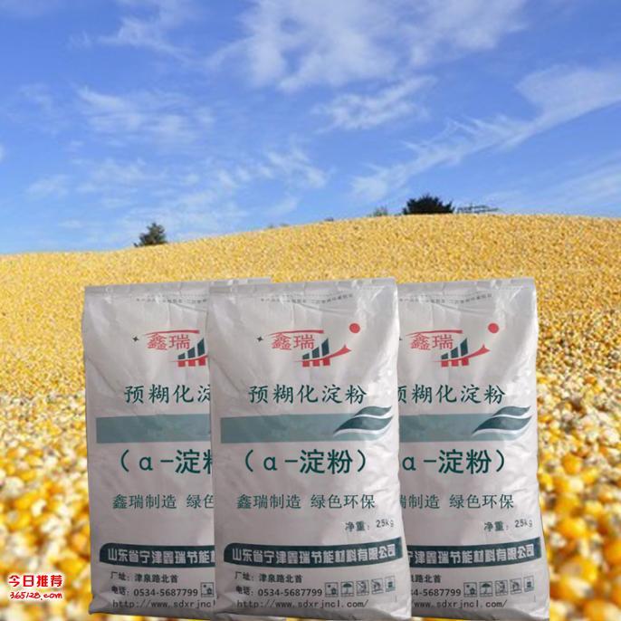 浙江地区玉米预糊化淀粉市场价格作用