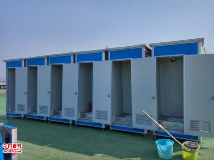 ②錱錱济南滨州销售移动厕所移动卫生间临时厕所2000