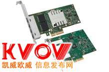 Intel I340-F4四口千兆多模光纤服务器网卡 5300.00