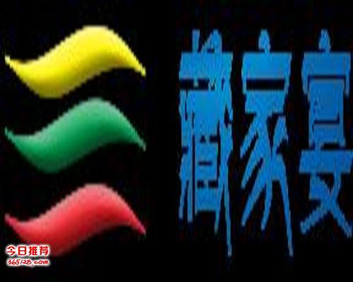 藏家宴地址/正宗藏家宴地址/西藏藏家宴特产