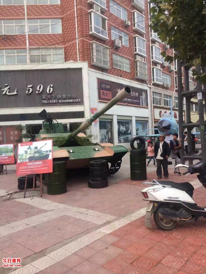 仿真军事模型坦克飞机战斗机出租 大型恐龙展变形金刚出租大黄