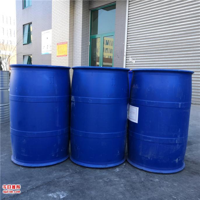 现货涤纶级乙二醇 国标乙二醇价格 无色无味乙二醇 正品保证