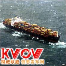 国内海运,广州到南通国内集装箱海运,广州到南通国内贷柜船