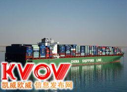 广州到青岛集装箱海运,广州到潍坊货柜船运,广州到临沂国内