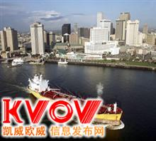 广州到潍坊集装箱海运,东莞到淄博集装箱船运,国内海运运输