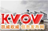 济南-青岛到贵港集装箱门对门海运运输物流公司