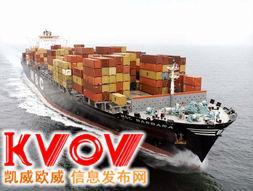山东聊城到台州-丽水-南宁集装箱海运运输物流船务公司