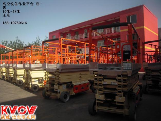 志成(香港)集團 高空設備平臺 空壓機 發電機 租賃 全國連鎖