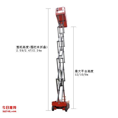 承德周边租赁升降机 自行走高空作业平台