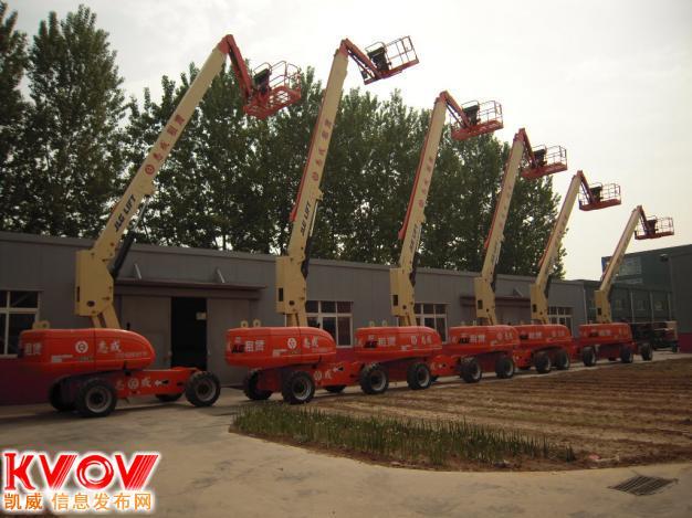 租赁 高空作业车 进口设备10米-43米 全国连锁