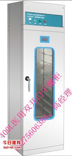 医用腔镜干燥柜(单开门干燥柜)