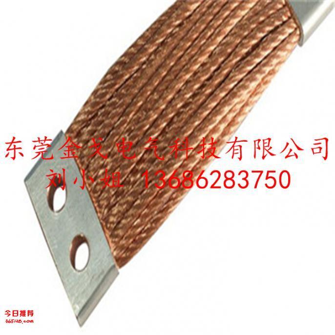 广东省优质铜软连接供应厂家