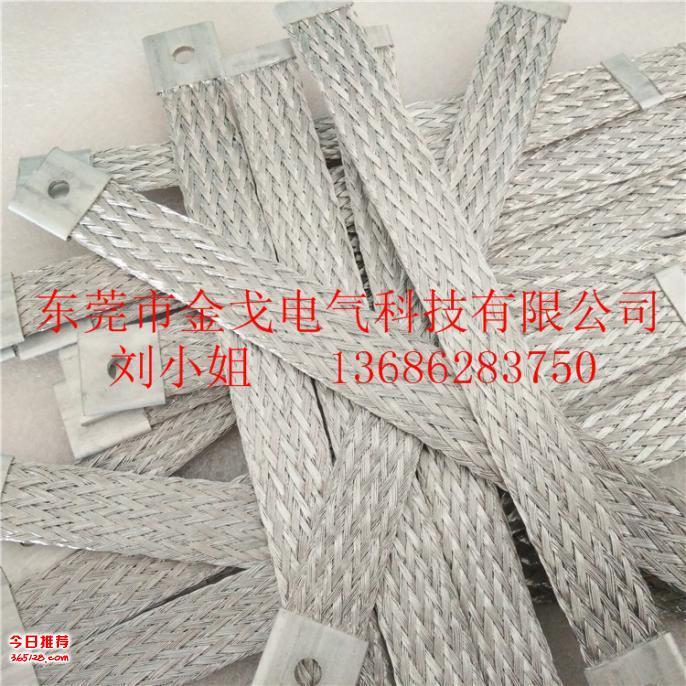硅碳棒连接线,铝丝编织带供应商【今日推荐网洗衣机控制面板操作指南图片