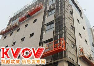 北京丰台花乡电动吊篮租赁公司