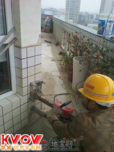 浦东区专业工地钻孔南汇区专业打墙洞13248038816