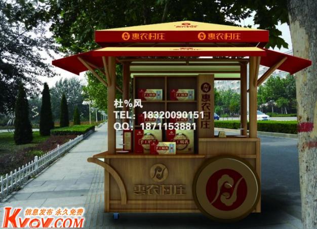 供应、重庆流动售货车,景区售货车,移动售货车,外卖车,木