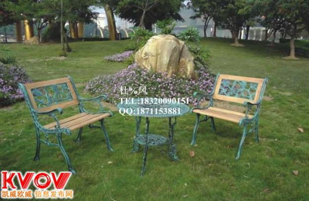 廠家供應特價套桌椅 戶外休閑 成套家具 鋼結構 鑄鐵 鑄鋁促銷