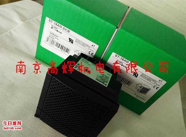 日本ARROW警报器 蜂鸣器SV-116PA-DCW 厂家授权直销