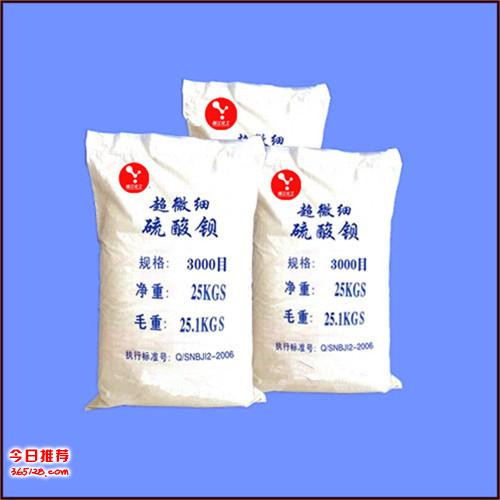 供應高白度超細硫酸鋇批發 超細硫酸鋇上海本地出口