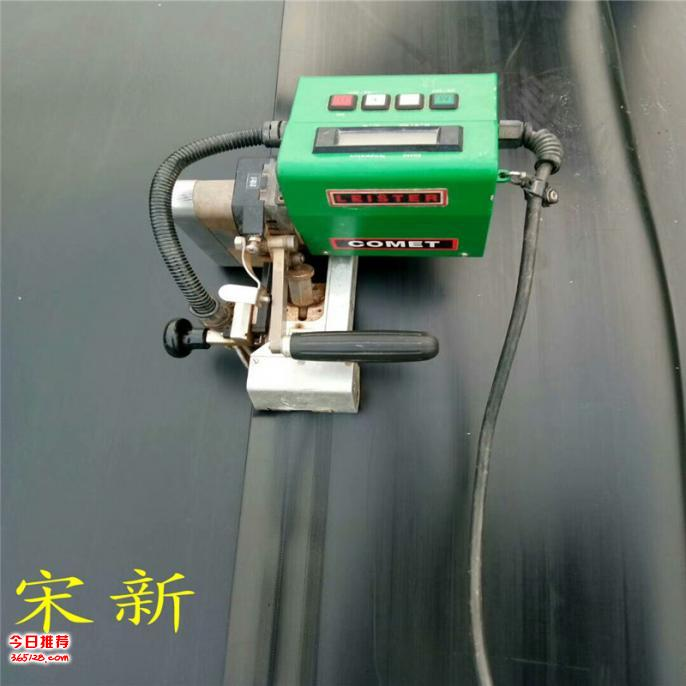 1.5mm厚hdpe土工膜的焊接温度