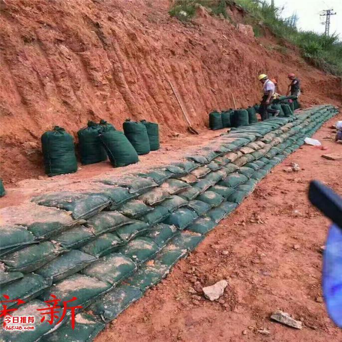 河道绿化护坡生态袋厂家