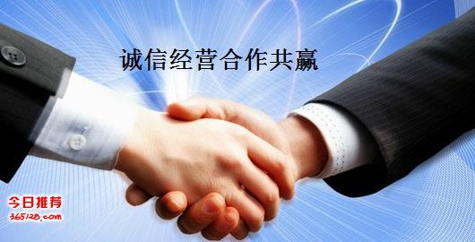 苏州到广州物流公司哪家好