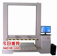 苏州厂家直销电脑式纸箱抗压试验机