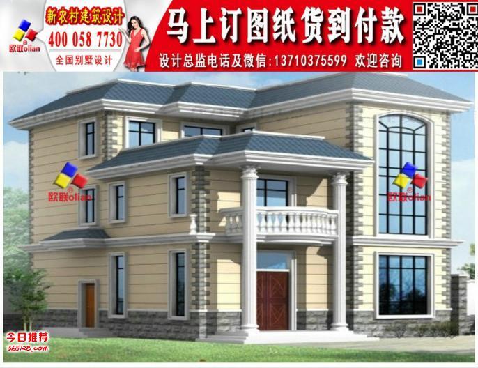 10万农村别墅设计图15万三层别墅外观效果图Y337